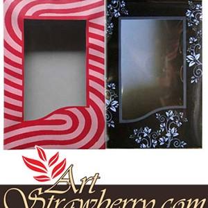 Gift Box 7 Laminasi