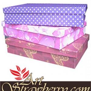 Gift Box T.4